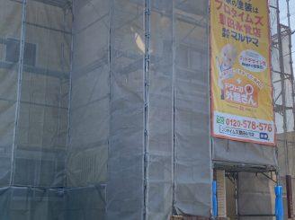 豊田市 T.Y様邸